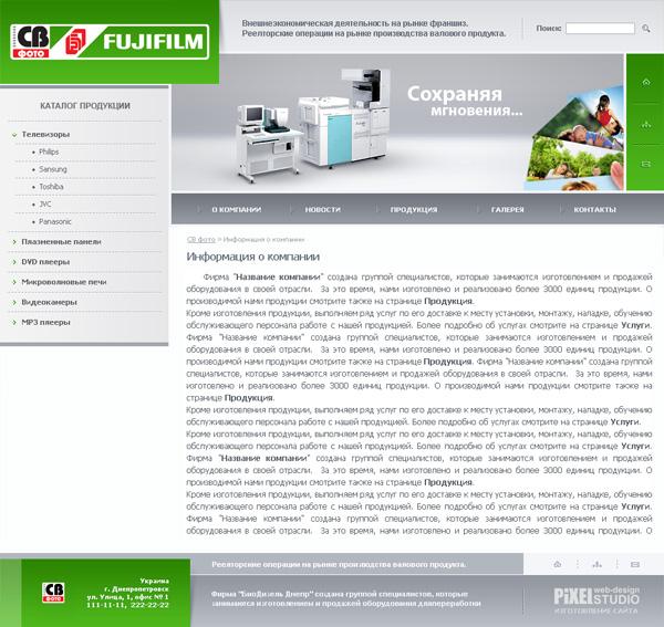 c4382e87d Создание сайта компании SVFOTO. Создание сайтов создать сайт цена ...